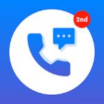 Second Line Receive SMS Apk